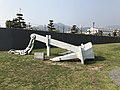"Anchor of Battleship ""Yamato"" at Yamato Wharf.jpg"