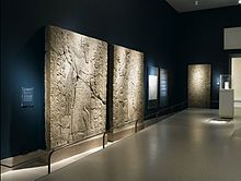 Ancient Near Eastern Assyrian Reliefs.jpg