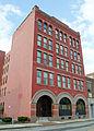 Andrews Building Rochester NY.jpg