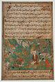 Angels Adoring Adam, Page from a Manuscript of the Majalis al' Ushshaq LACMA M.73.5.584.jpg