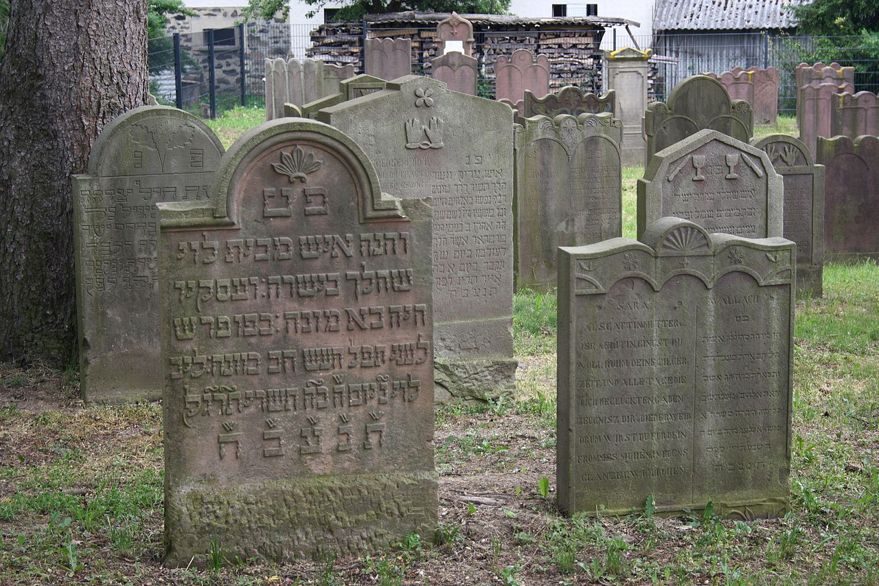 Angenrod (Alsfeld) Jüdischer Friedhof 2468.JPG