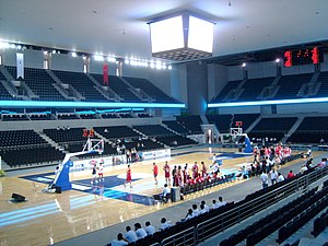 Ankara Arena - Image: Ankara Arena 2
