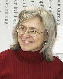Anna Politkovskaja im Gespräch mit Christhard Läpple.jpg