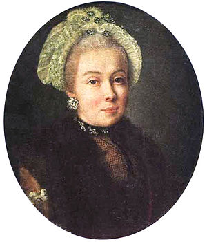 Aleksey Antropov - Unknown lady, 1760s