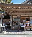Ao-Shima shrine ., 青島神社 - panoramio (6).jpg