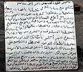 Arabische Reklametafel.jpg