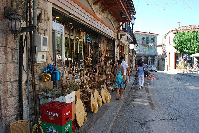 Calle de Arachova
