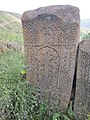 Arates Monastery (khachkar) (10).jpg