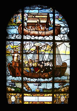 Discovery of human antiquity - Noah's Ark, a stained glass window of the earlier 17th century, Church of Saint-Étienne-du-Mont, in Paris.