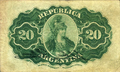 Argentina-1895-Bill-0.20-Reverse.png