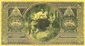 Argentina-1895-Bill-1000-Reverse.png