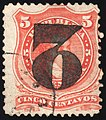 Argentina 1877 2 on 5c surcharge inverted Sc31a.jpg
