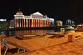 Arheoloski muzej na Makedonija -Skopje.jpg