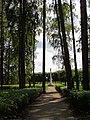 Arkhangelskoye, Moskovskaya oblast', Russia - panoramio (48).jpg