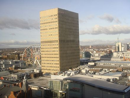 The original yellow Arndale Tower which remains part of the new Arndale complex Arndale house view manchester.jpg