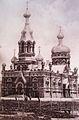 Arseni church in Gyumri before reconstruction.jpg