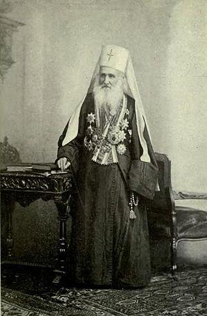 Archbishopric of Belgrade and Karlovci - Image: Arzobispo Miguel De Serbia belgradewhitecit 00amesrich