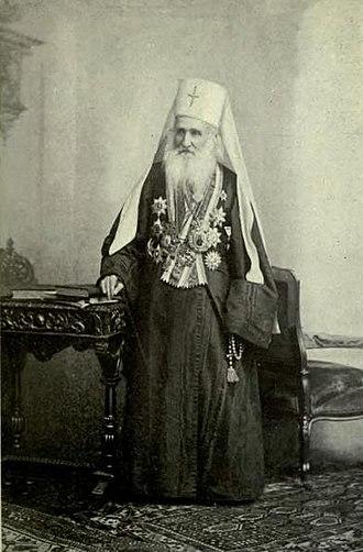 Metropolitanate of Belgrade - Image: Arzobispo Miguel De Serbia belgradewhitecit 00amesrich