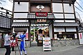 Asakusa 48 (15579429478).jpg