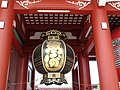 Asakusa senso-ji 2.jpg