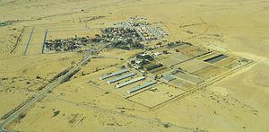 Ashalim - Image: Ashalim Aerial View