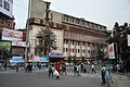 Asiatic Society - 1 Park Street - Kolkata 2015-02-07 2143.JPG