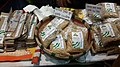 Assorted pulses for display at Ahare Bangla 2016.jpg
