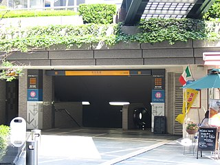 Kenchō-mae Station (Hiroshima) railway station in Hiroshima, Hiroshima prefecture, Japan