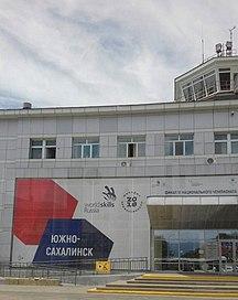 Sân bay Yuzhno-Sakhalinsk