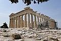 Athens, Greece - panoramio (111).jpg
