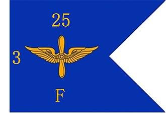 Guidon (United States) - Image: Aviation guidon