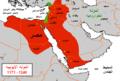 Ayyubid Dynasty 1171 - 1246(AD)-Masry.PNG