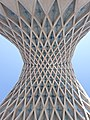 Azadi tower midday.jpg