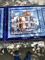 Azulejo Algámitas 02.jpg