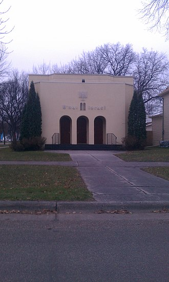 National Register of Historic Places listings in Grand Forks County, North Dakota - Image: B'nai Israel Synagogue