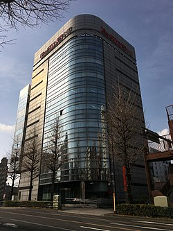 BIC CAMERA headquarters 2018-01-18.jpg