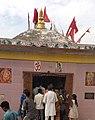 Baba Nandmahar Dham.jpg