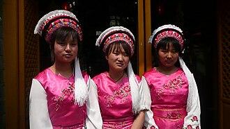 East Asia - Image: Bai 5