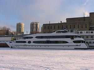 Balu yacht in North River Port 31-jan-2012.JPG