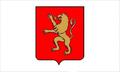 Bandera Zuberoa.PNG
