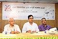Bangla Wikipedia 10 year Founding Anniversary Conference 2015 (38).JPG
