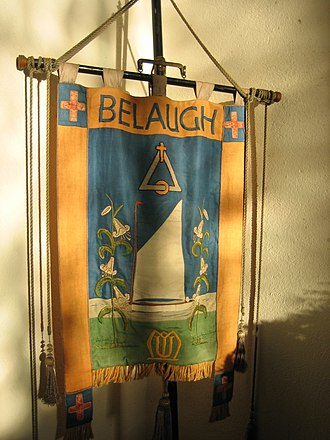 Belaugh - Image: Banner used in processions at religious events at Belaugh St. Peter