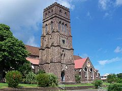 The St. Georges Anglican Church in Basseterre.