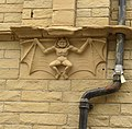 Batman, School Street, Dewsbury - geograph.org.uk - 554520.jpg