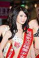 Beauty pageant.jpg