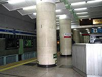 200px-BeijingSubway_Fuxingmen.jpg