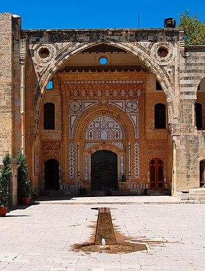 Beiteddine Palace - Beiteddine Palace - Inner Courtyard