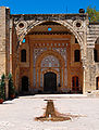 Beiteddine entrance door 2009.jpg