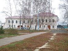 Инн саратовская районная больница