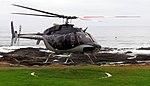 Bell 407 GXP (45326235102).jpg